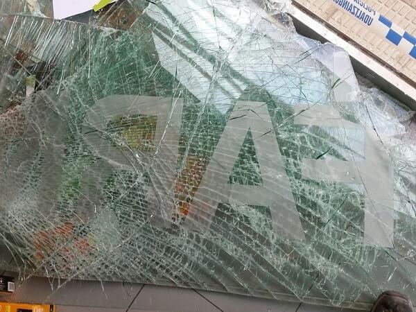 sustitución vidrio escaparate